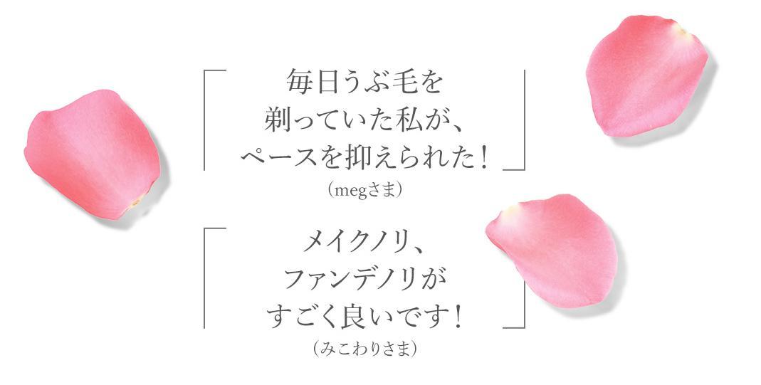 ディミヌ(dim.) 口コミ・評価・評判